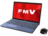 ノートPC LIFEBOOK AH77/D1 FMVA77D1L メタリックブルー [Core i7・15.6インチ・Office付き・HDD 1TB・メモリ 8GB]