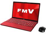 ノートPC LIFEBOOK AH53/D1 FMVA53D1R ガーネットレッド [Core i7・15.6インチ・Office付き・HDD 1TB・メモリ 8GB]