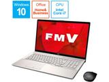 FMVN90D2G ノートパソコン LIFEBOOK NH90/D2 シャンパンゴールド [17.3型 /intel Core i7 /HDD:1TB /SSD:256GB /メモリ:8GB /2