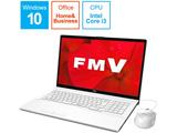 ノートPC LIFEBOOK NH56/D2 FMVN56D2W プレミアムホワイト [Core i3・17.3インチ・Office付き・SSD 512GB・メモリ 4GB]