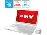 FMVA41D2W ノートパソコン LIFEBOOK AH41/D2 アーバンホワイト [15.6型 /AMD Aシリーズ /SSD:256GB /メモリ:4GB /2019年夏モデル]