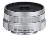01 STANDARD PRIME [ペンタックスQマウント] 標準レンズ