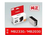 【純正インク】 PGI-1300XLBK インクタンク(ブラック・大容量) (9181B001)