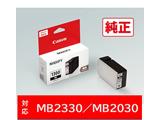 【純正インク】 PGI-1300BK インクタンク(ブラック) (9217B001)