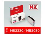 【純正インク】 PGI-1300M インクタンク(マゼンタ) (9227B001)