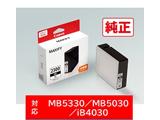 【純正】 PGI-2300XLBK ブラック (大容量)