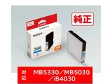 【純正】 PGI-2300XLC シアン (大容量)
