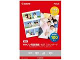 【在庫限り】 キヤノン写真用紙・光沢スタンダード[薄手](A4サイズ・100枚) SD-201A4100