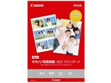 キヤノン写真用紙・光沢スタンダード[薄手](A3ノビサイズ・20枚) SD-201A3N20