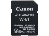 Wi-Fiアダプター W-E1