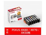 XKI-N11XL+N10XL/6MP 純正プリンターインク PIXUS(Canon) 6色マルチパック
