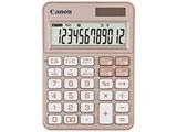 カラフル電卓(12桁) ミニ卓上 KS-125WUC-PK 【軽減税率対応】
