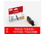 BCI-381C 純正プリンターインク PIXUS(Canon) シアン