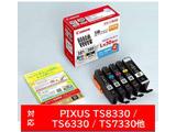 BCI-381+380/5MP 純正プリンターインク PIXUS(Canon) 5色マルチパック