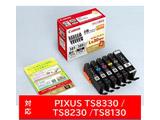 BCI-381+380/6MP 純正プリンターインク PIXUS(Canon) 6色マルチパック