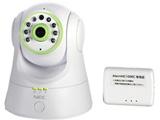 【スマホ/タブレット対応】ネットワークカメラ[無線&有線LAN・100万画素](Wi-Fiアクセスポイントセット) Aterm HC100RC PA-HC100RC/AP