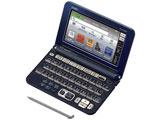 エクスワード XD-G20000 (プロフェッショナル)