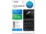 EX-WORD保護フィルム(XD-SRシリーズ(2019年モデル)用) XD-PF24