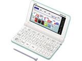 電子辞書 XD-SX4800GN グリーン