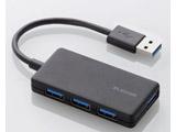 U3H-A416BXBK USB3.0対応コンパクトUSB-HUB [バスパワー/4ポート/ブラック]