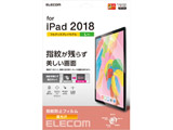 iPad Pro 12.9インチ 2018年モデル 保護フィルム 防指紋 高光沢 TB-A18LFLFANG