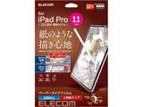 iPad Pro 11インチ 2018年モデル 保護フィルム ペーパーライク 反射防止 TB-A18MFLAPL