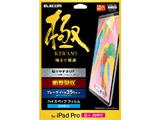 iPad Pro 11インチ 2018年モデル 保護フィルム 衝撃吸収 ハイスペック ブルーライトカット 反射防止 極み設計 TB-A18MFLCFBLP
