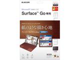 Surface GO 保護フィルム 防指紋 高光沢 【ビックカメラグループオリジナル】 BK-MSG18FLAPL