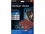 Surface GO 保護フィルム ガラス ドラゴントレイル TB-MSG18FLGGBL