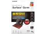 Surface GO 保護フィルム ペーパーライク 反射防止 TB-MSG18FLP