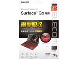 Surface GO 保護フィルム 防指紋 高精細 反射防止 TB-MSG18FLPG