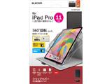 iPad Pro 11インチ 2018年モデル フラップカバー ソフトレザー 360度回転 スリープ対応 ブラック TB-A18MWVSMBK