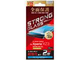 Xperia XZ3 フルカバーガラスフィルム 超強化 ブルーライトカット シルバー PM-XZ3FLGHBLRSV