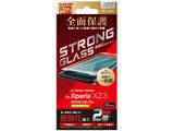 Xperia XZ3 フルカバーガラスフィルム 超強化 シルバー PM-XZ3FLGHRSV