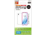 AQUOS sense2 液晶保護フィルム 防指紋 反射防止 PM-SH01LFLF