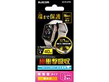 Apple Watch 40mm/フィルム/衝撃吸収/傷リペア AW-40FLAPKRG