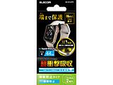 Apple Watch 44mm用フルカバーフィルム/衝撃吸収/防指紋/反射防止 AW-44FLAFPR
