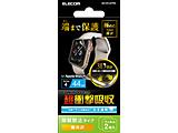 Apple Watch 44mm/フィルム/衝撃吸収/防指紋/高光沢 AW-44FLAFPRG