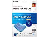 【在庫限り】 MediaPad M5 lite 保護フィルム ブルーライトカット 高光沢 TB-HWM5LFLBLGN