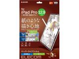 iPad Pro 12.9インチ 2018年モデル 保護フィルム ペーパーライク ケント紙タイプ TB-A18LFLAPLL