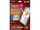iPad Pro 11インチ 2018年モデル 保護フィルム ペーパーライク ケント紙タイプ TB-A18MFLAPLL