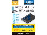 2.5インチ SerialATA接続内蔵SSD/480GB ESD-IB0480G