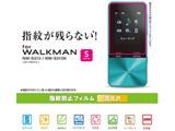Walkman Sシリーズ用液晶保護フィルム 防指紋 高光沢 BK-S17FLFANG 【ビックカメラグループオリジナル】