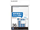 SDカードケース/トールケースタイプ/SD36枚収納 CMC-SDCDC01BK