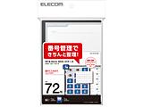 SDカードケース/トールケースタイプ/SD36枚+microSD36枚収納 CMC-SDCDC02BK