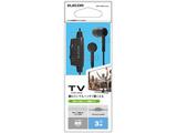 テレビ用ステレオヘッドホン 耳栓タイプ φ10mmドライバー Affinity sound 高耐久ケーブル 3.0m ブラック EHP-TV10C3XBK