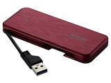 ESD-EC0480GRD 外付けポータブルSSD 480GB [USB3.1(Gen1)/ケーブル収納対応/レッド] ESD-ECシリーズ