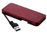 【在庫限り】 ESD-EC0960GRD 外付けポータブルSSD 960GB [USB3.1(Gen1)/ケーブル収納対応/レッド] ESD-ECシリーズ