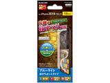 iPhone 11 Pro 5.8インチ用 液晶保護フィルム ゲーム用 スムースタッチ ブルーライトカット 反射防止 PM-A19BFLGMBLN
