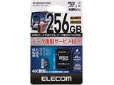 microSDXCカード MF-MS256GU13V3R  [256GB /Class10]